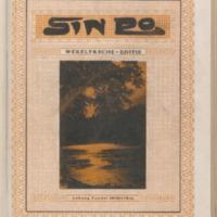 https://repository.monash.edu/files/upload/Asian-Collections/Sin-Po/ac_1923_11_17.pdf