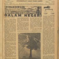 https://repository.monash.edu/files/upload/Asian-Collections/Star-Weekly/ac_star-weekly_1952_09_06.pdf