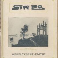 https://repository.monash.edu/files/upload/Asian-Collections/Sin-Po/ac_1927_07_30.pdf