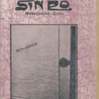 https://repository.monash.edu/files/upload/Asian-Collections/Sin-Po/ac_1929_12_07.pdf
