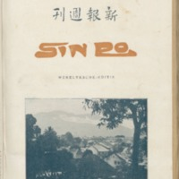https://repository.monash.edu/files/upload/Asian-Collections/Sin-Po/ac_1926_02_06.pdf