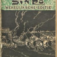 https://repository.monash.edu/files/upload/Asian-Collections/Sin-Po/ac_1936_04_11.pdf