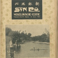 https://repository.monash.edu/files/upload/Asian-Collections/Sin-Po/ac_1932_06_04.pdf