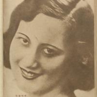 https://repository.monash.edu/files/upload/Asian-Collections/Sin-Po/ac_1931_03_21.pdf