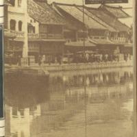 https://repository.monash.edu/files/upload/Asian-Collections/Sin-Po/ac_1935_01_12.pdf
