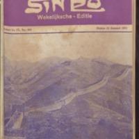 https://repository.monash.edu/files/upload/Asian-Collections/Sin-Po/ac_1932_01_23.pdf