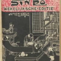 https://repository.monash.edu/files/upload/Asian-Collections/Sin-Po/ac_1936_04_18.pdf