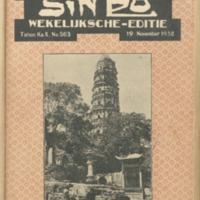 https://repository.monash.edu/files/upload/Asian-Collections/Sin-Po/ac_1932_11_19.pdf
