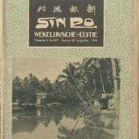 https://repository.monash.edu/files/upload/Asian-Collections/Sin-Po/ac_1932_08_27.pdf