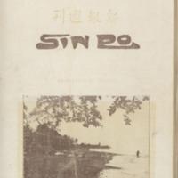https://repository.monash.edu/files/upload/Asian-Collections/Sin-Po/ac_1926_08_14.pdf
