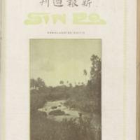 https://repository.monash.edu/files/upload/Asian-Collections/Sin-Po/ac_1927_09_24.pdf