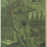 Sin Po : 18 June 1938