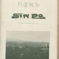 https://repository.monash.edu/files/upload/Asian-Collections/Sin-Po/ac_1926_05_01.pdf