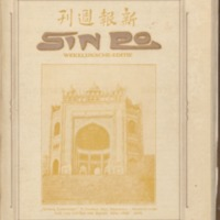 https://repository.monash.edu/files/upload/Asian-Collections/Sin-Po/ac_1923_08_04.pdf