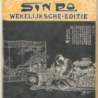 https://repository.monash.edu/files/upload/Asian-Collections/Sin-Po/ac_1936_10_24.pdf
