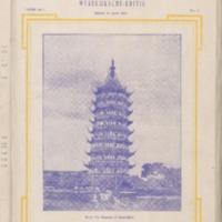 https://repository.monash.edu/files/upload/Asian-Collections/Sin-Po/ac_1923_04_14.pdf