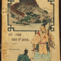 https://repository.monash.edu/files/upload/Rare-Books/Japanese-Fairy-Tales/rb_jp_ft-015b.pdf