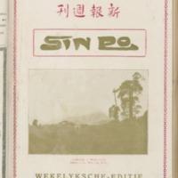 https://repository.monash.edu/files/upload/Asian-Collections/Sin-Po/ac_1927_08_13.pdf