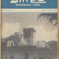 https://repository.monash.edu/files/upload/Asian-Collections/Sin-Po/ac_1931_11_07.pdf