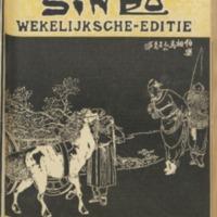 https://repository.monash.edu/files/upload/Asian-Collections/Sin-Po/ac_1936_04_25.pdf