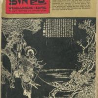 https://repository.monash.edu/files/upload/Asian-Collections/Sin-Po/ac_1936_01_25.pdf