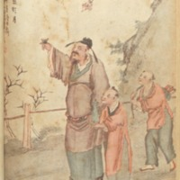 https://repository.monash.edu/files/upload/Asian-Collections/Sin-Po/ac_1940_02_24.pdf