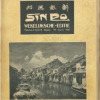 https://repository.monash.edu/files/upload/Asian-Collections/Sin-Po/ac_1932_04_16.pdf