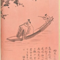 https://repository.monash.edu/files/upload/Asian-Collections/Sin-Po/ac_1940_05_04.pdf