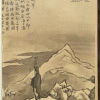 https://repository.monash.edu/files/upload/Asian-Collections/Sin-Po/ac_1940_07_06.pdf