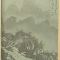 https://repository.monash.edu/files/upload/Asian-Collections/Sin-Po/ac_1941_04_19.pdf