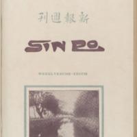 https://repository.monash.edu/files/upload/Asian-Collections/Sin-Po/ac_1924_10_11.pdf