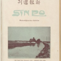 https://repository.monash.edu/files/upload/Asian-Collections/Sin-Po/ac_1928_09_29.pdf