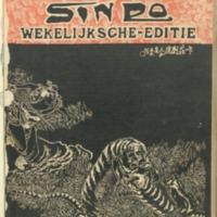 https://repository.monash.edu/files/upload/Asian-Collections/Sin-Po/ac_1936_07_04.pdf