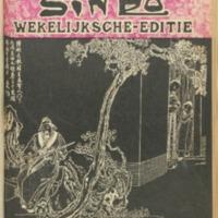 https://repository.monash.edu/files/upload/Asian-Collections/Sin-Po/ac_1936_05_16.pdf