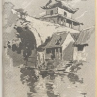 https://repository.monash.edu/files/upload/Asian-Collections/Sin-Po/ac_1938_12_10.pdf