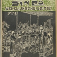 https://repository.monash.edu/files/upload/Asian-Collections/Sin-Po/ac_1936_05_09.pdf