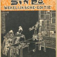 https://repository.monash.edu/files/upload/Asian-Collections/Sin-Po/ac_1936_02_15.pdf