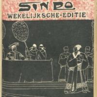 https://repository.monash.edu/files/upload/Asian-Collections/Sin-Po/ac_1936_07_18.pdf