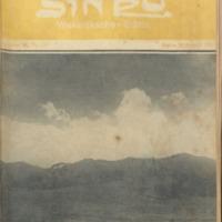 https://repository.monash.edu/files/upload/Asian-Collections/Sin-Po/ac_1932_01_16.pdf