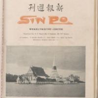 https://repository.monash.edu/files/upload/Asian-Collections/Sin-Po/ac_1923_10_13.pdf