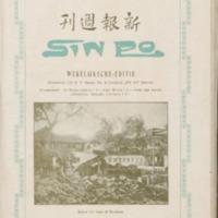 https://repository.monash.edu/files/upload/Asian-Collections/Sin-Po/ac_1923_05_12.pdf