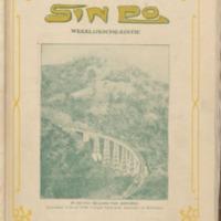 https://repository.monash.edu/files/upload/Asian-Collections/Sin-Po/ac_1923_07_07.pdf