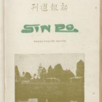 https://repository.monash.edu/files/upload/Asian-Collections/Sin-Po/ac_1926_01_23.pdf