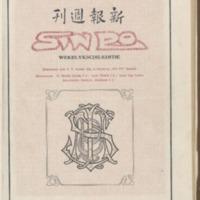 https://repository.monash.edu/files/upload/Asian-Collections/Sin-Po/ac_1923_09_01.pdf