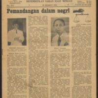 https://repository.monash.edu/files/upload/Asian-Collections/Star-Weekly/ac_star-weekly_1951_03_18.pdf