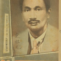 https://repository.monash.edu/files/upload/Asian-Collections/Star-Weekly/ac_star-weekly_1958_05_17.pdf