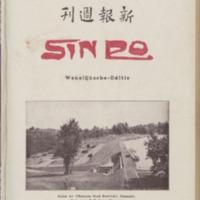 https://repository.monash.edu/files/upload/Asian-Collections/Sin-Po/ac_1928_11_10.pdf