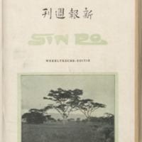 https://repository.monash.edu/files/upload/Asian-Collections/Sin-Po/ac_1926_02_20.pdf