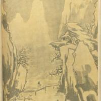 https://repository.monash.edu/files/upload/Asian-Collections/Sin-Po/ac_1940_01_27.pdf