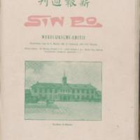 https://repository.monash.edu/files/upload/Asian-Collections/Sin-Po/ac_1923_04_28.pdf